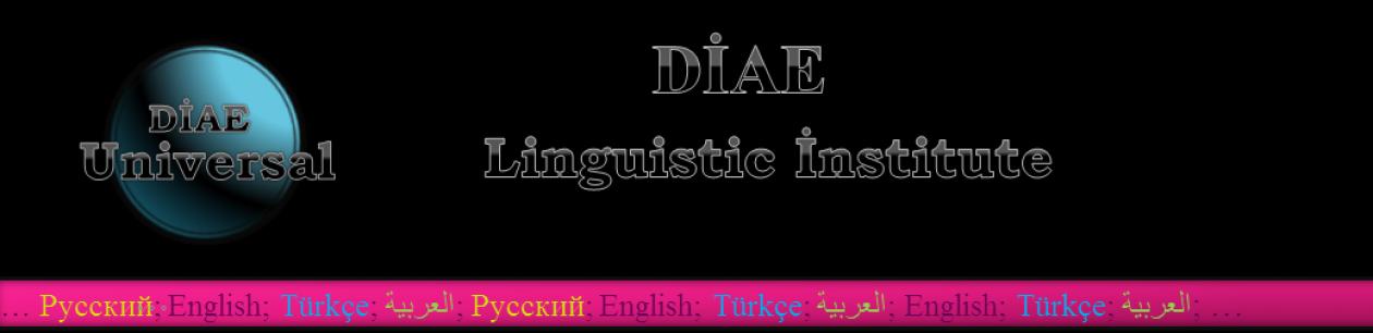 Dil İlmini Araştırma Enstitüsü